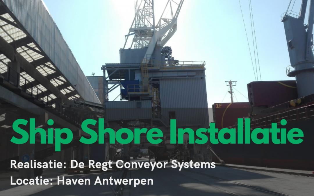 Scheepslos installatie in Antwerpen